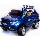Детский электромобиль RANGE ROVER XMX 601 4x4 (ПОЛНЫЙ ПРИВОД, двухместный, резиновые колеса, кожа)