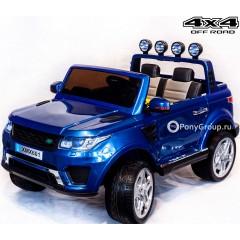 Детский электромобиль RANGE ROVER XMX 601 Happer 4x4 (ПОЛНЫЙ ПРИВОД, двухместный, резиновые колеса, кожа)