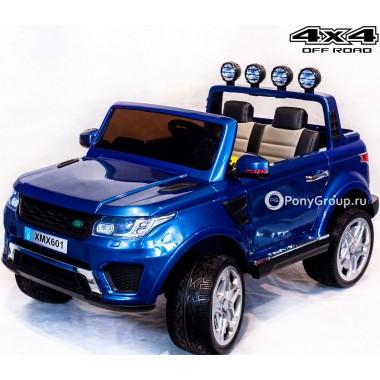 Детский электромобиль RANGE ROVER XMX 601 Happer 4x4 (двухместный, полноприводный 4WD с резиновыми колесами и кожаным сиденьем)