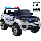 Детский электромобиль RANGE ROVER XMX601 POLICE 4x4 (ПОЛНЫЙ ПРИВОД, резиновые колеса, кожа)