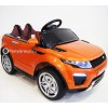 Детский электромобиль RANGE O007OO VIP (с резиновыми колесами, кожаным сиденьем)