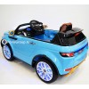 Детский электромобиль RANGE ROVER A111AA VIP (с резиновыми колесами, кожаным сиденьем)