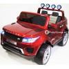 Детский электромобиль RANGE ROVER A111MP (4x4) (ПОЛНЫЙ ПРИВОД, двухместный, резиновые колеса, кожа)