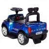 Детский электромобиль - Толокар - Каталка (3 в 1) Ford Ranger DK-P01P (с кожаным сиденьем)