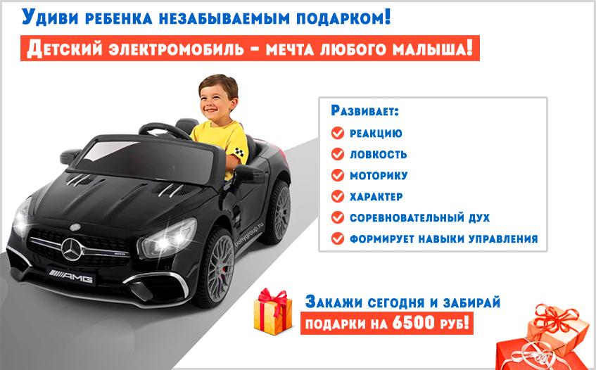 Mercedes black буллиты