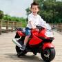 Мотоциклы, трициклы (21)